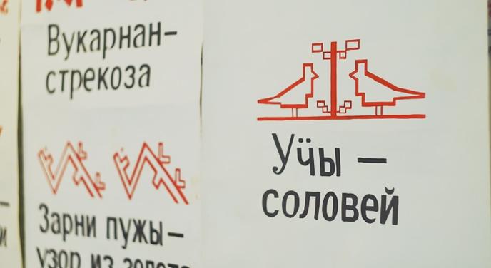 27 ноября отметят первый Всемирный день удмуртского языка