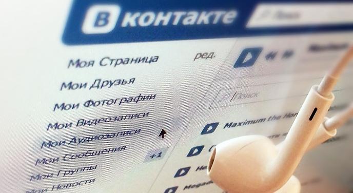 СМИ силовики составили список нежелательных музыкантов после массового убийства в Керчи и взрыва в Архангельске
